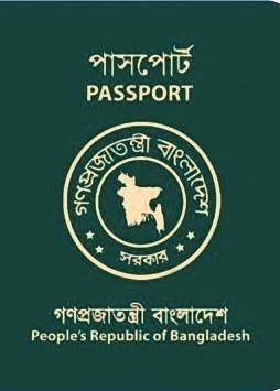 gia han visa cho nguoi Bangladesh, dich vu gia han visa cho nguoi Bangladesh