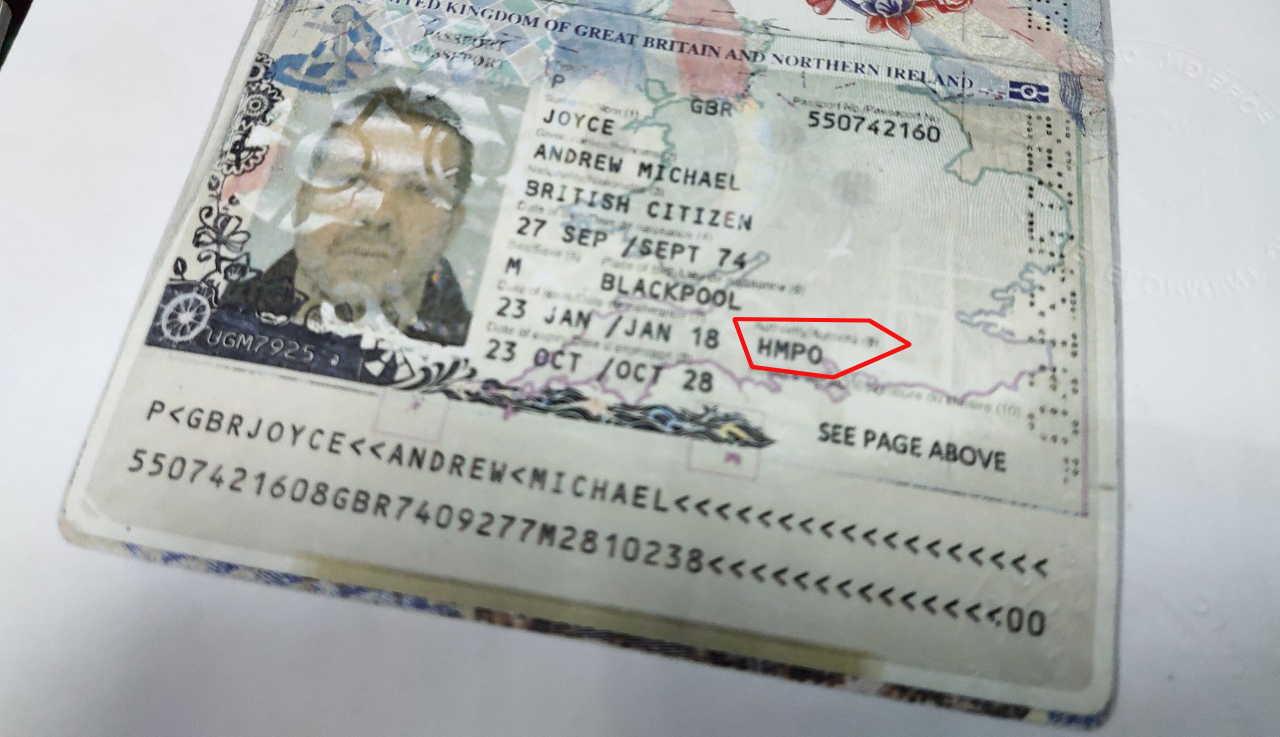 HMPO trong hộ chiếu Anh (in UK passport) là gì