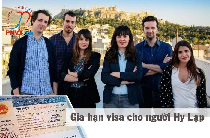 thủ tục gia hạn visa cho người Hy Lạp